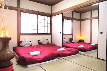 80㎡! All charter! Old houses of Japan! - Suita-shi