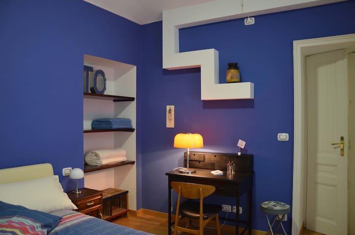 Casa Giò in centro in 7' - Turin - Wohnung