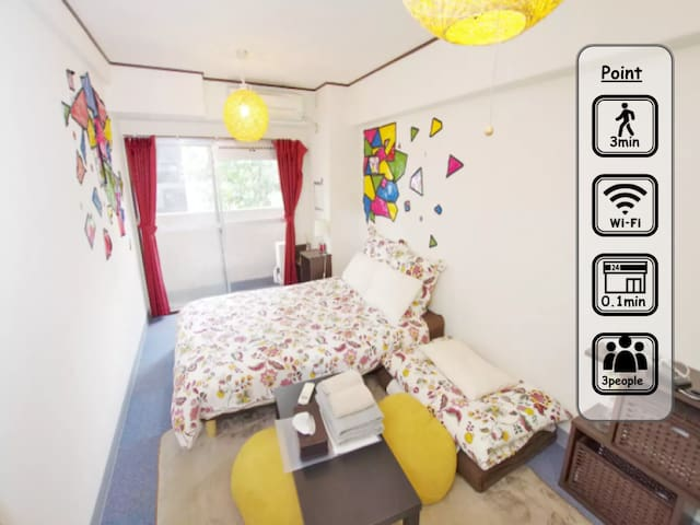 Shinjuku main spot (URL HIDDEN) walk / Cozy 1 room㉙ - Shinjuku-ku