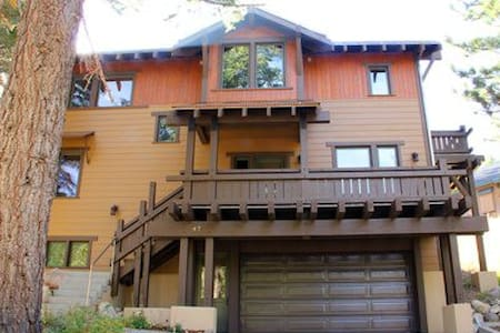 Gull Lake Custom Craftsman - June Lake