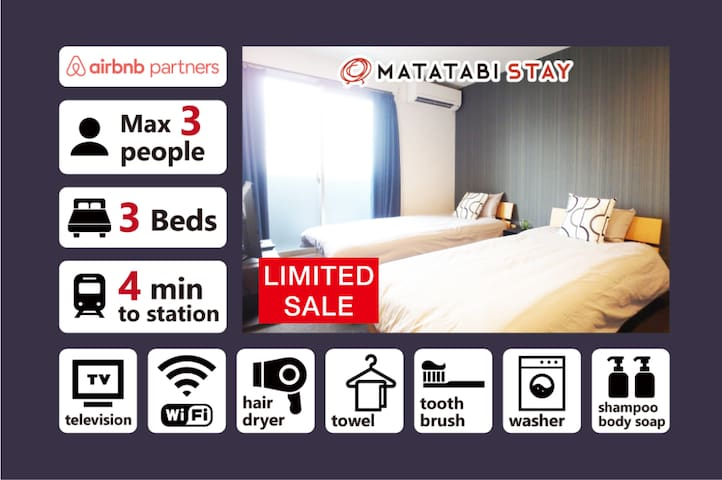 [SJO]  Convenient Room 4 Mins Omiya Stn 3 Guests