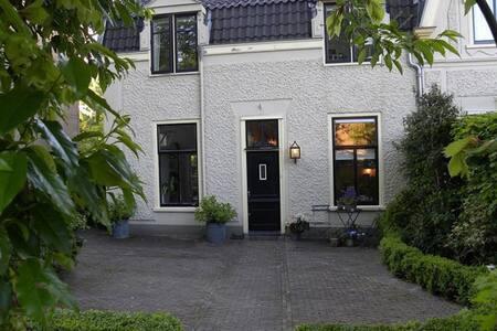 Kleine villa op 25 minuten van Amsterdam - Baarn - 独立屋