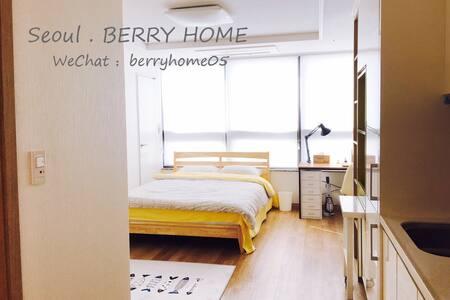 东大门浆果民宿:微 信 berryhome05(支持中文 - Apartment