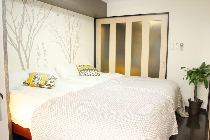 [New]Osaka Nanba Doutonbori | MAX5 | relax-able - Osaka - Apartamento