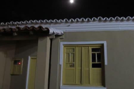Quarto do banqueiro de experiências - Goiás - Gästhus