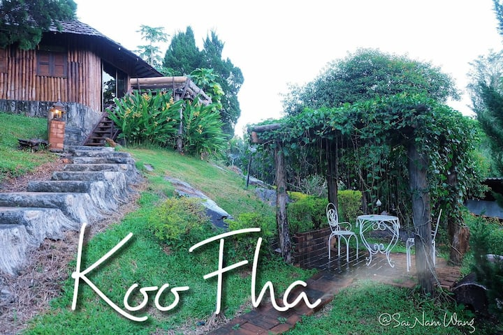 Koo Fha Villa @Sai Nam Wang Resort