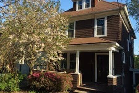 Cherry Hill House - Blue Room - Staten Island - Dům