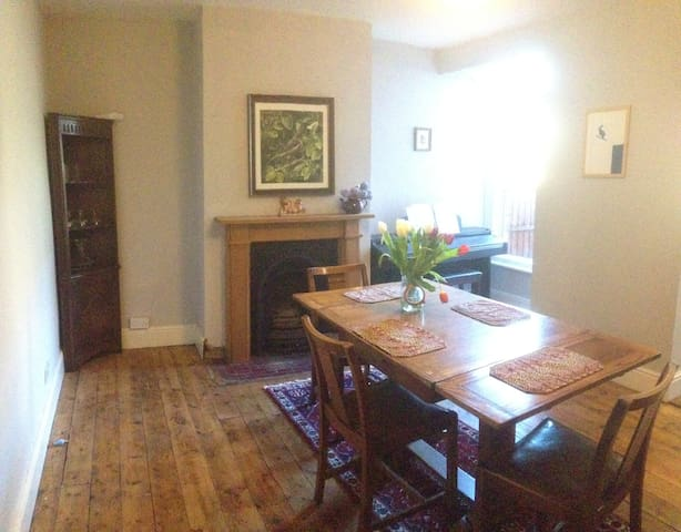 Peaceful room in town - Hereford - Huis