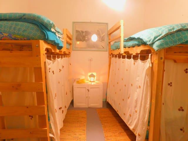 Habitación Compartida (precio por persona)
