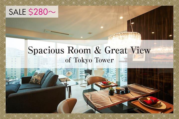 ★BEST VIEW★ Tokyo Luxury City Tower/Wifi/Nespresso - Minato - Huoneisto