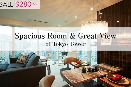 ★BEST VIEW★ Tokyo Luxury City Tower/Wifi/Nespresso - Minato - Wohnung
