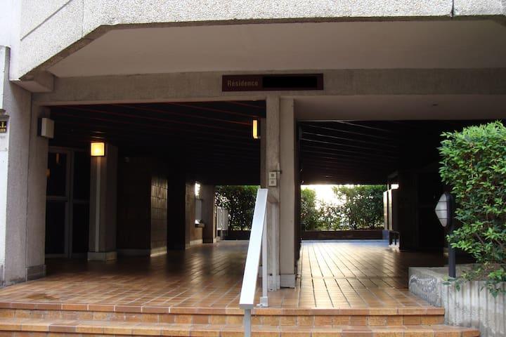 Studio calme RDC surélevé dans résidence sécurisée - Clermont-Ferrand - Apto. en complejo residencial
