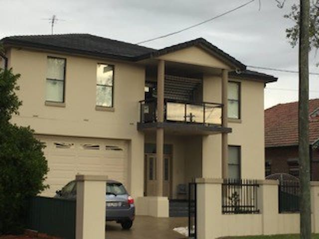city views - Earlwood - Bed & Breakfast
