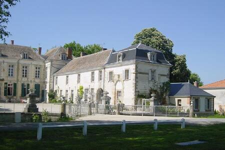 Le cottage du château. Gîte.