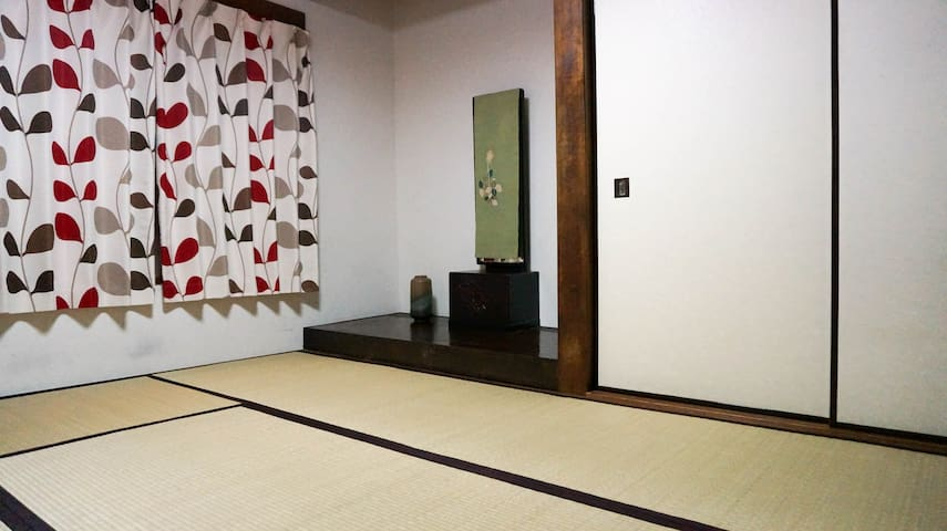 This area is the Center of Tokyo! - Chiyoda - House