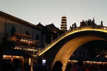 古北水镇半山景观洋房 - Beijing - Apartment