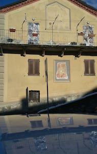 Casa piemontese vicino Lavagello. - House