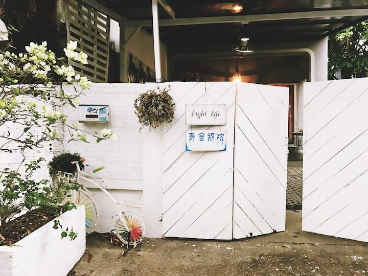 清迈宁曼路-青舍别院Light life hostel