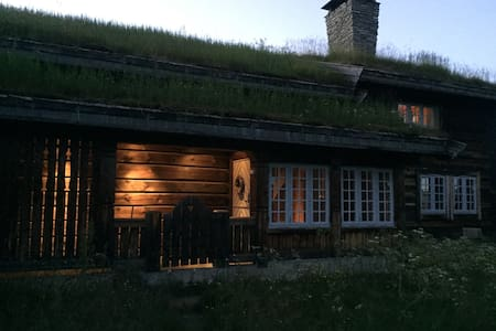 Sjusjøen sentrum med flott utsikt. - Ringsaker