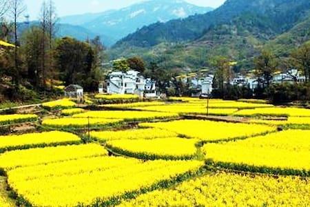 Huangshan,Leisure, hiking - Huangshan - Villa