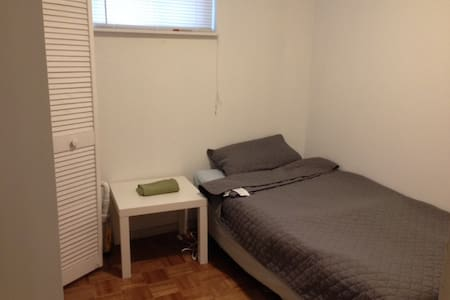 Walk to Harvard University  TWIN BED - Cambridge - Apartment