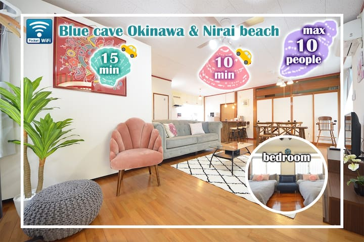 New! Okinawa Yomitan, Near Blue Cave,2 Parking,97㎡