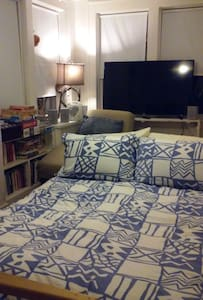 Private Airy Room - Teaneck - Σπίτι