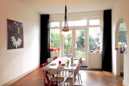 Family house near Haarlem, Amsterdam and the beach - Casa