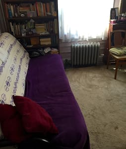 'Heaven'PrivateBed/SharedSpace w/Wifi - New York - Flat