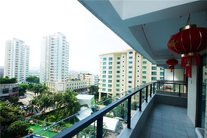 大东海大阳台三室一厅,WIFI,24小时热水,园景 - Sanya - Apartmen