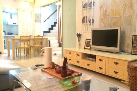 China style garden 1 bed room-metro - Guangzhou  - Loft