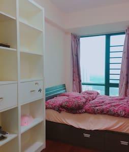 Charming room in Shen Zhen Fu Tian - Shenzhen - Byt