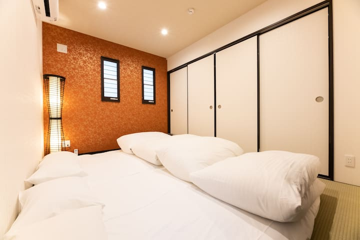 Japanese Style Room with Futon