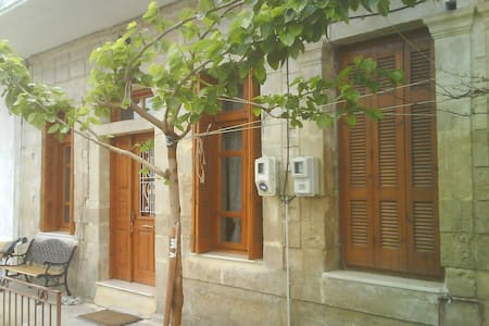traditional,cozy house near the sea - Episkopi - Rumah