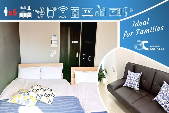 SK41 ★Newly built Apartment 8 mins to Station