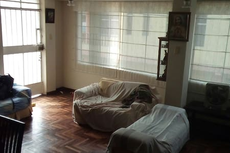 Room in a lovely home. - Lima/Lima/Comas