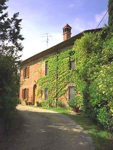 Casa Binami lago di Montepulciano - Castiglione del lago