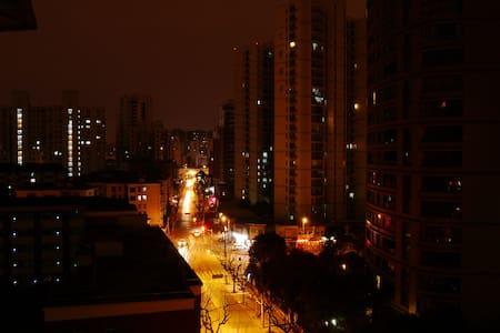 有超棒夜景小阳台的20平大卧室 闹中取静的虹桥400弄小区 - Shanghai - Bed & Breakfast