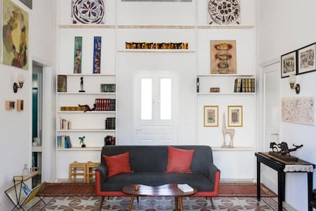 Jasmine art house - A walk from Mar Mikhael