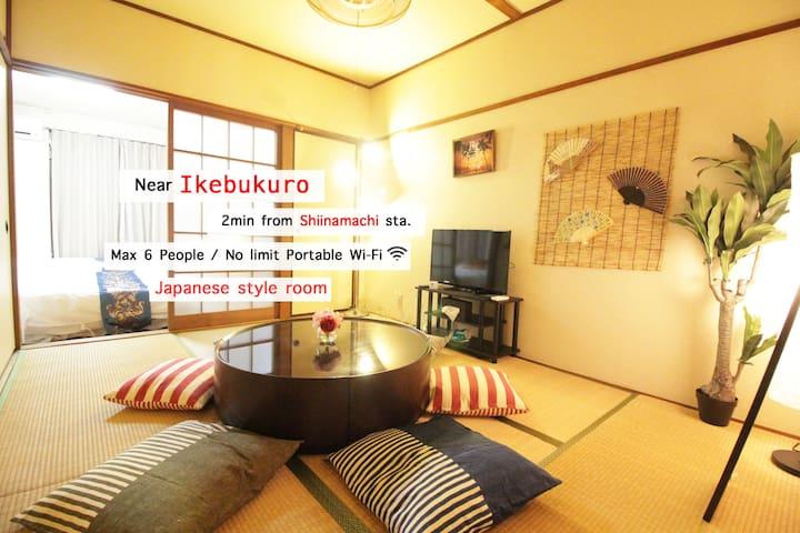 IKEBUKURO★3min to Ikebukuro by train★Pocket Wi-Fi