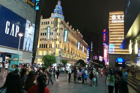 外滩天际公寓看浦江美景8 - 上海 - 公寓