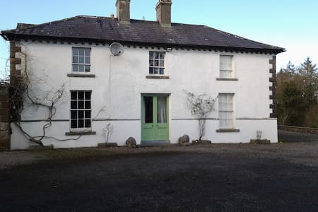 The Coach House at Longford House - Beltra - Hus