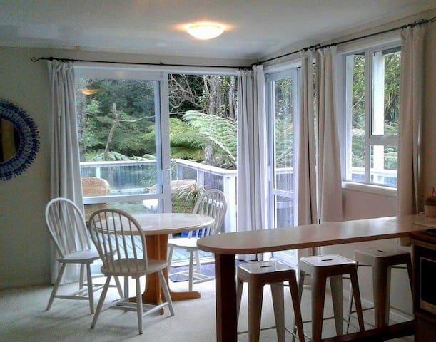 Studio 313 - Auckland - Appartement
