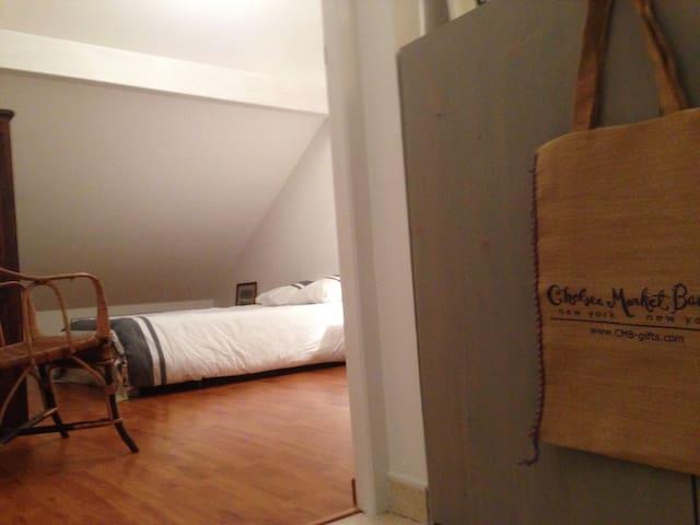 Chambre privée  Villard De Lans , calme et soleil - Villard-de-Lans - Huoneisto