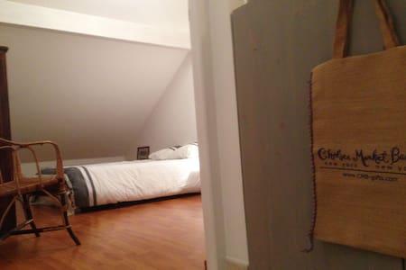 Chambre privée  Villard De Lans , calme et soleil - Villard-de-Lans - Apartament