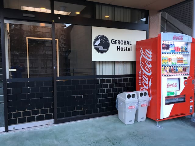 Private room, 1 min to Gero station - 下呂市 - Apartmen