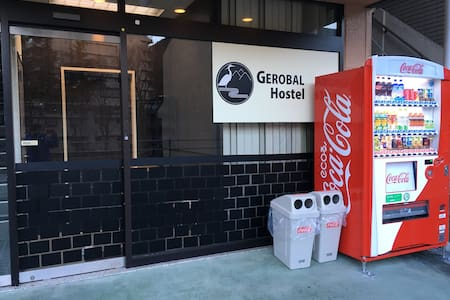 Private room, 1 min to Gero station - 下呂市