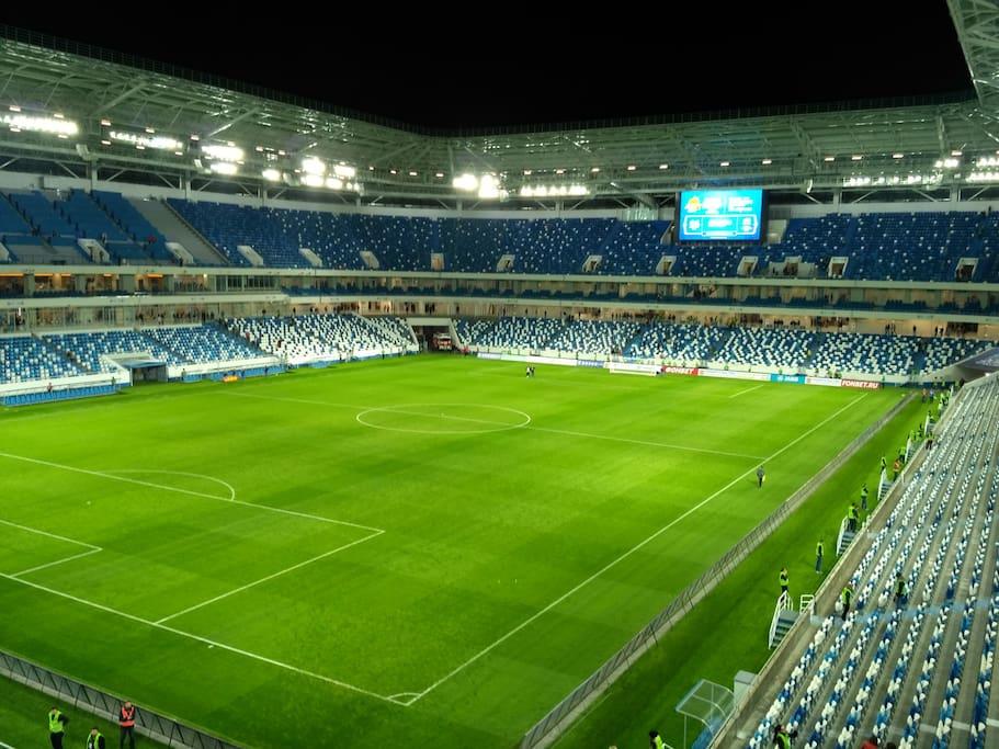 stadium Kaliningrad