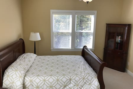 Private Bed & Bath - Plaza Midwood - Charlotte