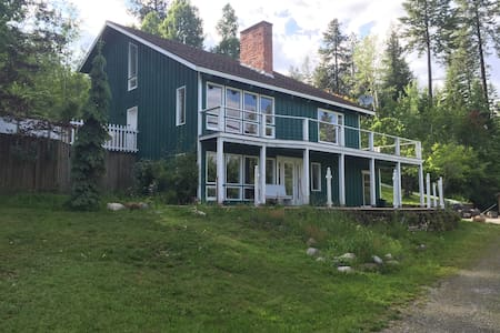 Private Room in Spacious home - Sandpoint - Talo